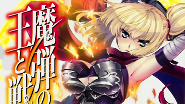 Light Novel Ranking La classifica giapponese al 29/01/2017