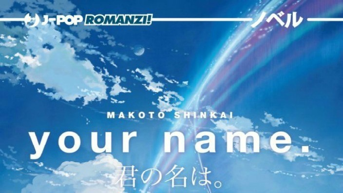 Your name., la novel (J-POP) raggiunge la top 50 de laFeltrinelli