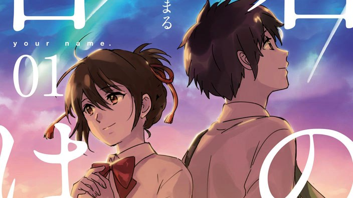 J-POP annuncia il manga di Your Name., Super Lovers e altro ancora