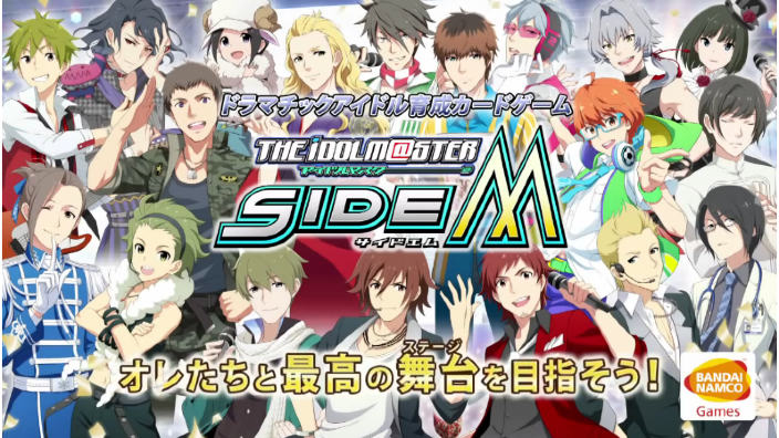 Anime in arrivo per The IDOLM@STER sideM