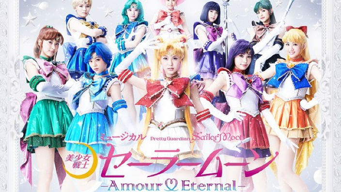 Sailor Moon musical, la performance per il 20° anniversario