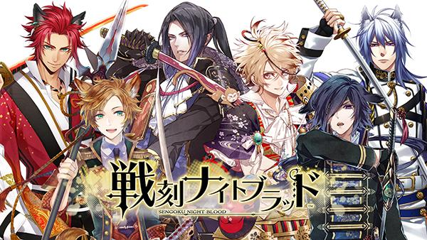 Sengoku Night Blood: anime e game sul Giappone feudale in guerra...