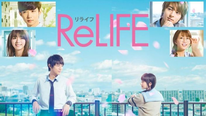 Trailer: Un Marzo da Leoni 2, ReLife, making-of di Shigatsu KimiUso, L'Immortale