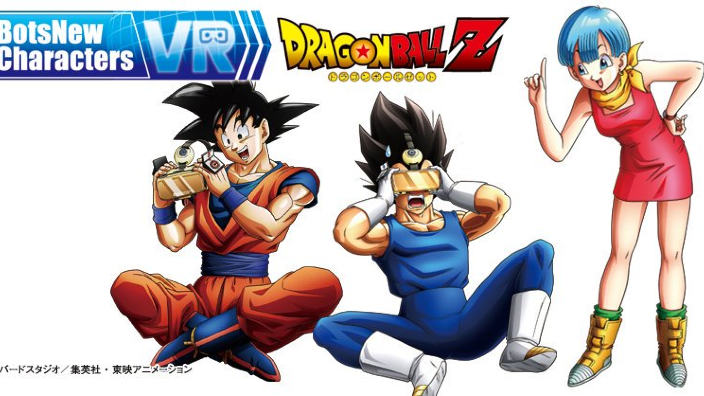 Un set VR per immergersi nel mondo di Dragon Ball Z
