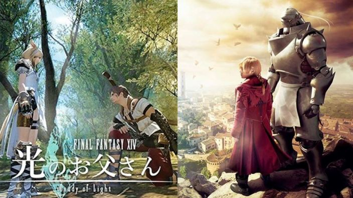 Padre, figlio e Final Fantasy, spinoff per Teiichi: what's drama new