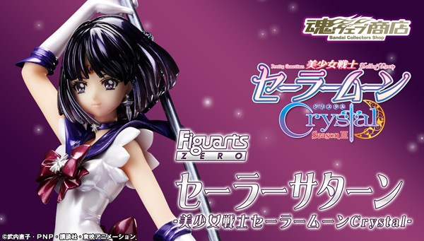Sailor Moon Crystal: in preordine la Figuarts Zero di Sailor Saturn
