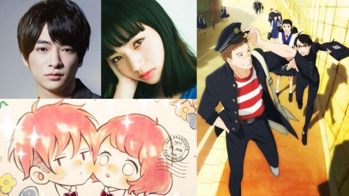 Sakamichi no Apollon e Honey in film, il teppista gentile: what's drama new
