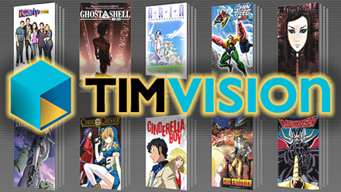 TIMvision: le novità anime in streaming sul portale di TIM