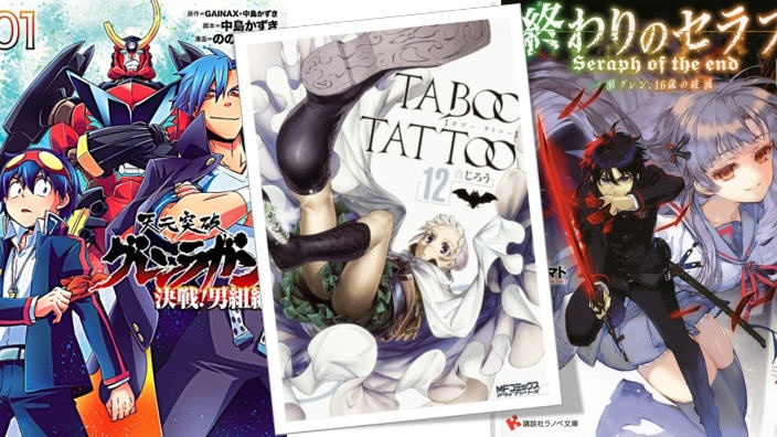 Flash news manga: Gurren Lagann, Taboo Tatoo, Utena, Owari no Seraph...