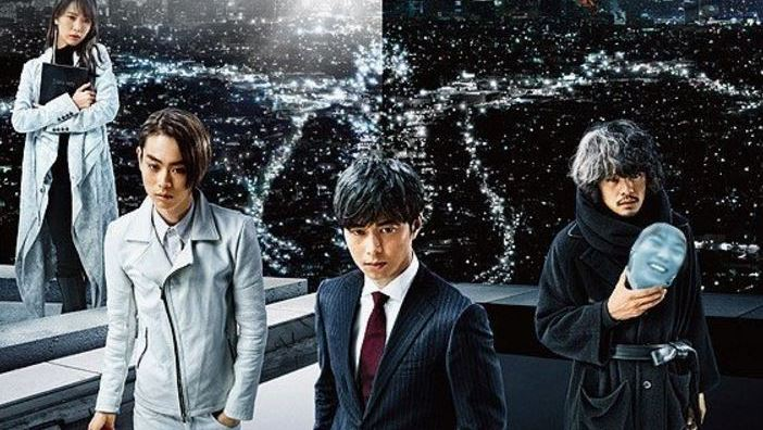 Death Note 2016: su VVVVID il nuovo film è ora disponibile in streaming gratuito