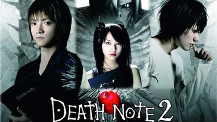 <b>Death Note The Last Name</b>, sequel con sorpresa: vostro parere