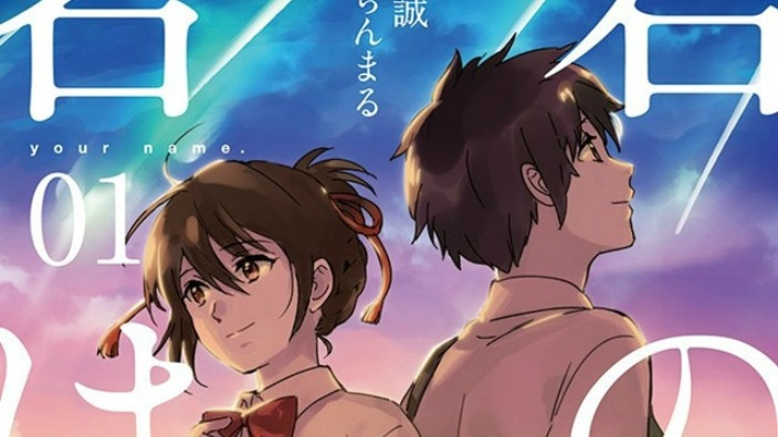Nuovo adattamento manga per Your Name.