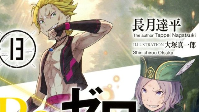 Light Novel Ranking La classifica giapponese al 25/06/2017