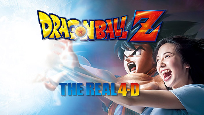 Dragon Ball Z - The Real 4-D, dal 30 giugno agli Universal Studios Japan
