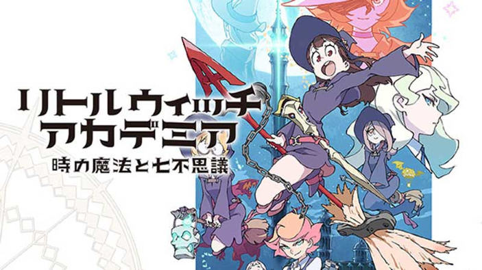Little Witch Academia: Chamber of Time - Svelata la data d'uscita europea