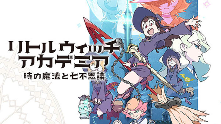 Little Witch Academia: anche la seconda parte è ora su Netflix