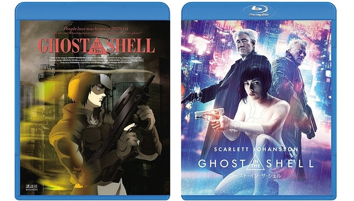 Ghost in the Shell: un mix di clip in vista dell'uscita home video giapponese