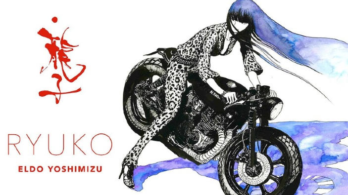 Eldo Yoshimizu al Lucca Comics and Games ospite di Bao Publishing