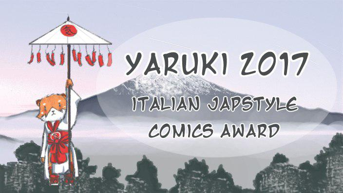 Yaruki 2017: The Space Between di Matteo Brizio & Marco Caglieri