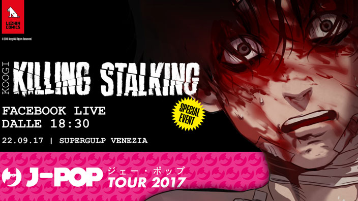 Koogi (Killing Stalking) ospite J-POP Manga a Lucca Comics & Games 2017