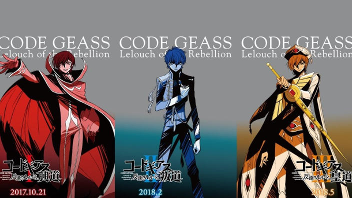 Film di Code Geass: le differenze con la serie (SPOILER)