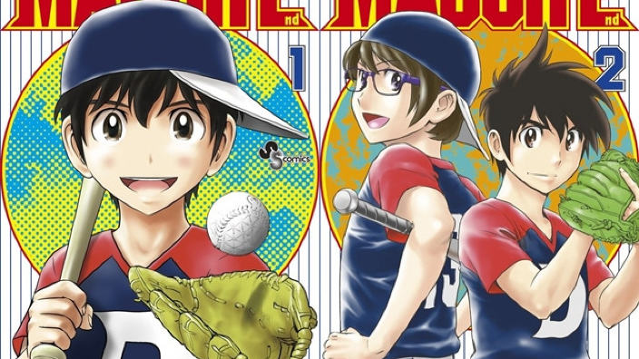 Major 2nd: il manga sul baseball diventerà un anime per la TV