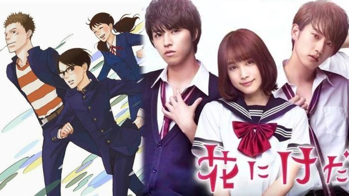 Next Stop Live Action: Sakamichi no Apollon, The Flower and the Beast