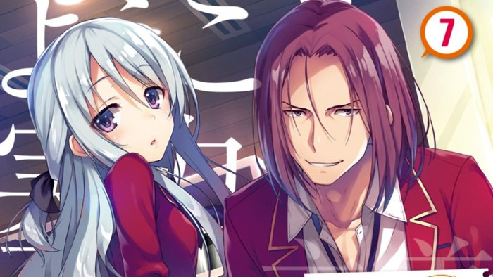 Light Novel Ranking La classifica giapponese al 29/10/2017