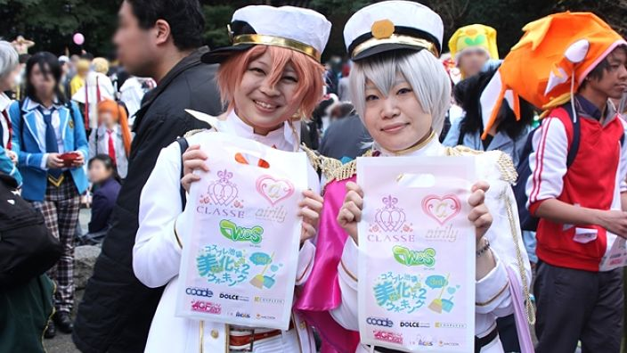 "Cosplayers ripuliscono Ikebukuro nel Clean-Up ""event"""