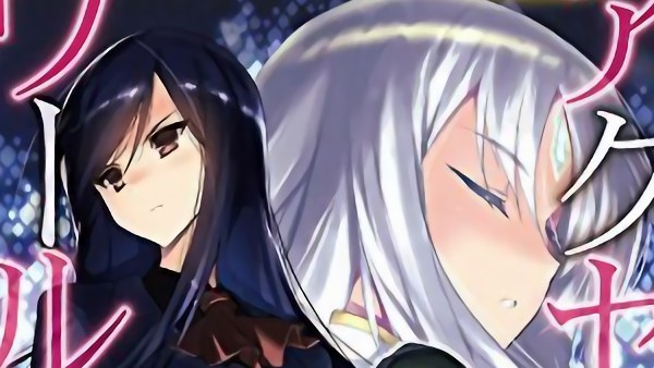 Light Novel Ranking La classifica giapponese al 12/11/2017