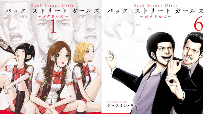 Back Street Girls: tre yakuza diventano idol in questo nuovo anime