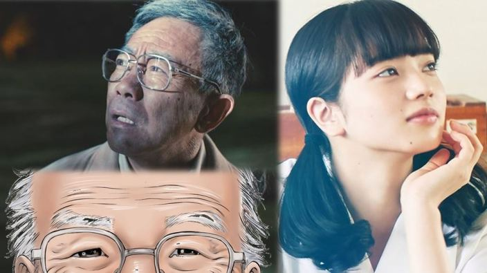 Next Stop Live Action: Inuyashiki, Jammin Apollon, Does the flower blossom?