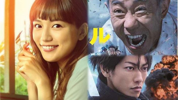 Next Stop Live Action: Inuyashiki, Cheese in the Trap, breakdance in Donten ni Warau
