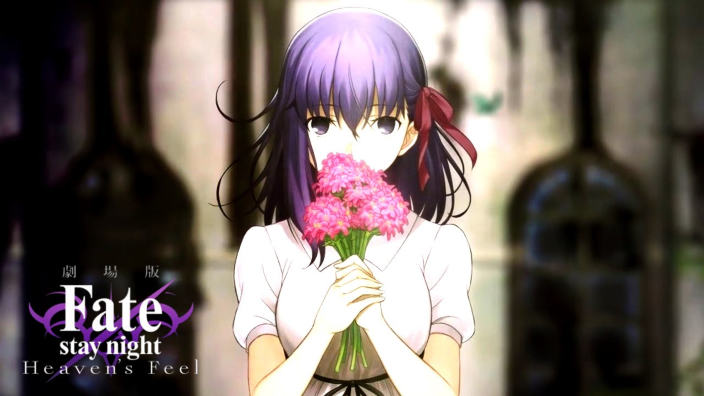 Fate/Stay Night - Heaven's Feel: intervista al regista e alla voce di Sakura