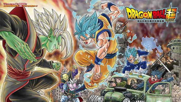Anteprima per la doppia cover giapponese del volume 5 di Dragon Ball Super