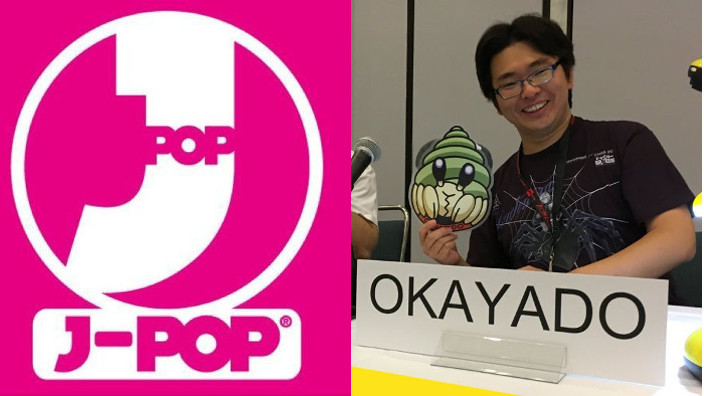 J-POP Manga: Okayado (Monster Musume) ospite al Napoli COMICON