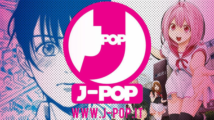 J-POP Manga: in fumetteria le preview gratuite di Oltre le Onde e Monster Girl