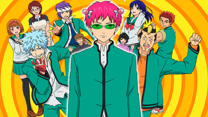 The Disastrous Life of Saiki K da oggi sub ita su Netflix