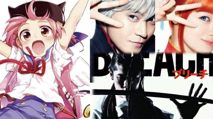 Gintama, Saint Young Men, Due Come Noi, Gakko Gurashi, I''s: what's drama new