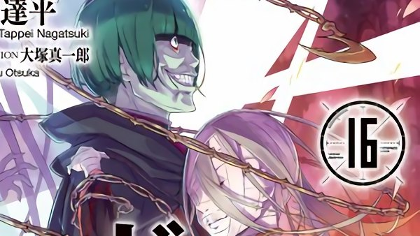 Light Novel Ranking La classifica giapponese all'1/04/2018