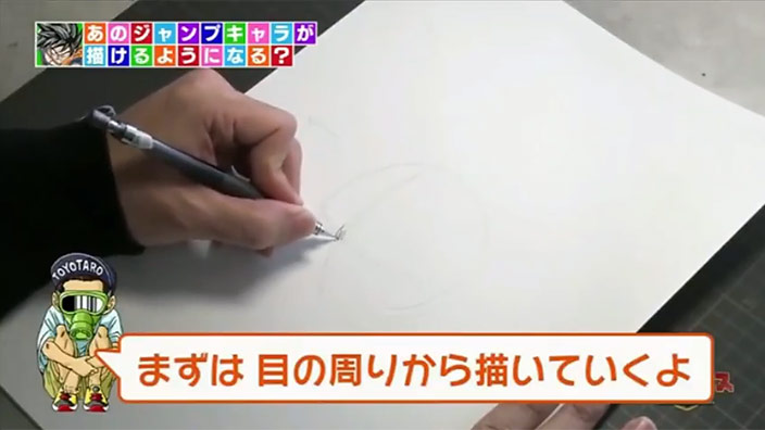 Toyotaro ci spiega come disegnare Vegeta in Dragon Ball Super