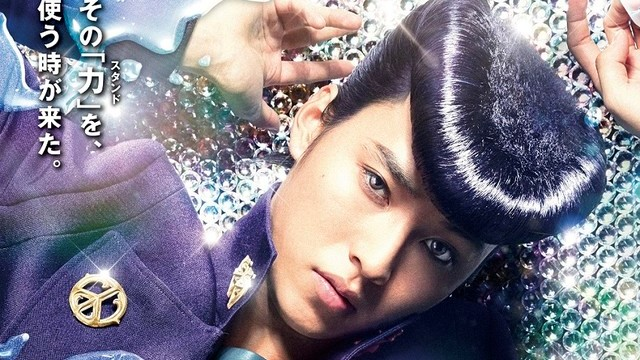 <b>Jojo Diamond is Unbreakable</b> secondo Takashi Miike: vostro parere