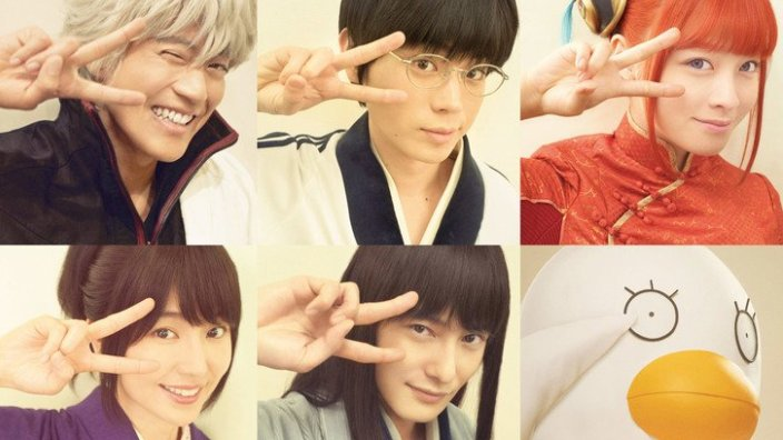 Next Stop Live Action: Gintama, i misteri dalle novel di Biblia Koshodou no Jiken Techou