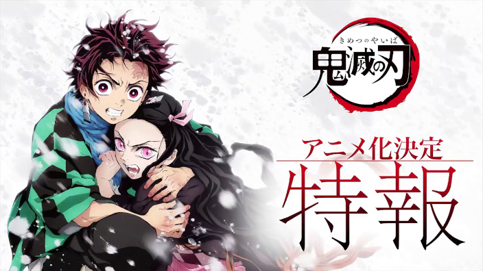 Annuncio video Kimetsu no Yaiba e trailer per Kanrinin-san e Phantom in the Twilight!