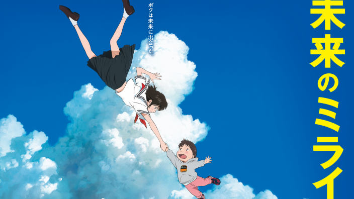 Trailer e novità per Mirai no Mirai, Free!, Harukana Receive e A Certain Magical Index