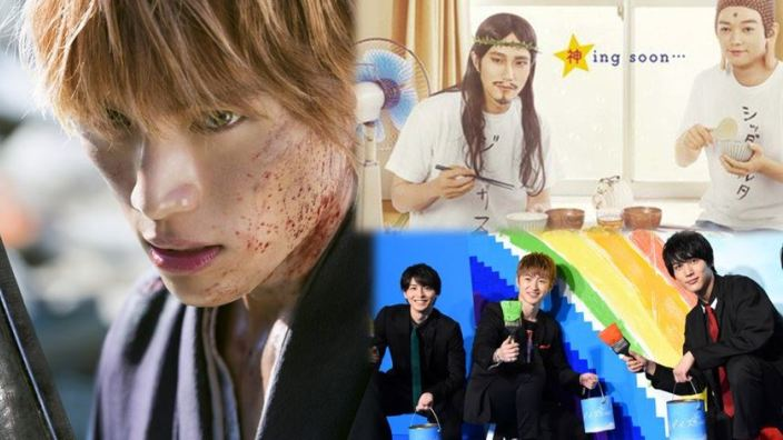 Next Stop Live Action: Rainbow Days, Rukia in Bleach, Saint Young Men