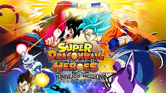Super Dragon Ball Heroes, ecco il primo trailer per l'anime!