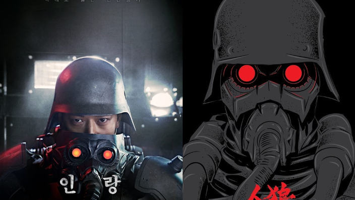Next Stop Live Action: Jin-Roh made in Corea, amore disabile in Perfect World