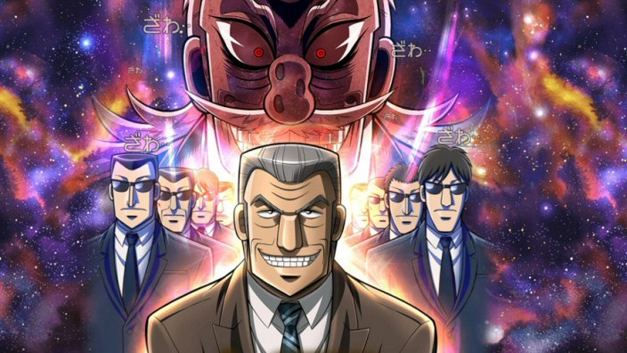 <b>Mr. Tonegawa: Middle Management Blues</b>: la vostra impressione