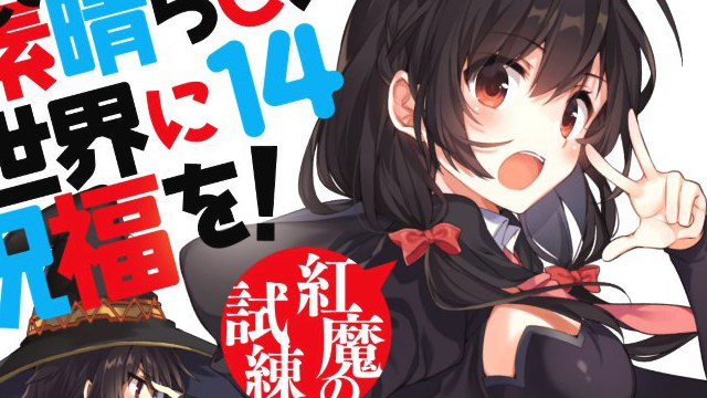 Light Novel Ranking La classifica giapponese all'8/07/2018